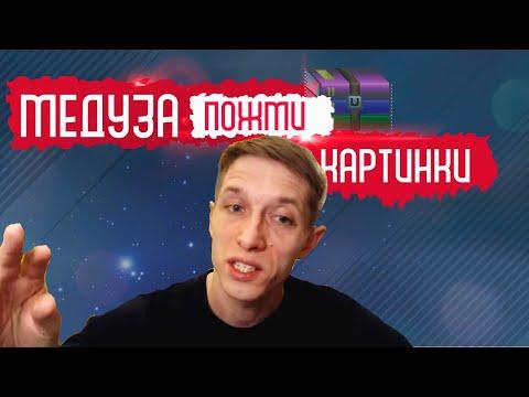 🔥6. Lamoda.ru и Meduza.io — прямой эфир про ускорение сайтов от Loading.express.