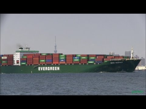 Container ship: EVER RESPECT (Evergreen Marine Corporation) IMO: 9061136, MMSI: 354489000  長榮海運