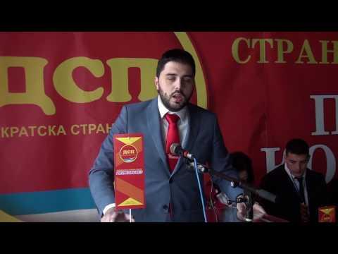 PRVI KONGRES  DEMOKRATSKA STRANKA PRAVDE   2017