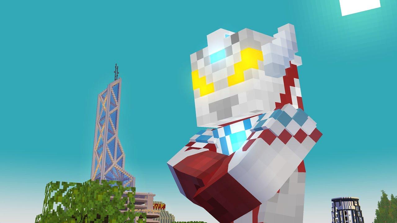 Minecraft Animation: Ultraman Taiga Giant Slime Monster