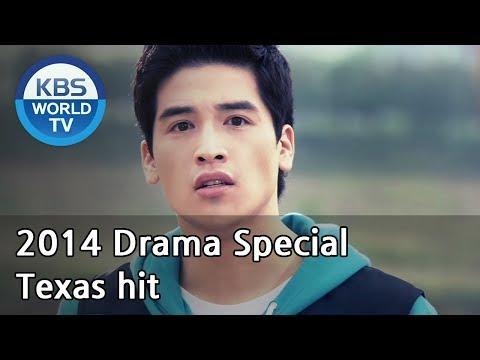 Texas hit | 텍사스 안타 (Drama Special / 2014.07.18)