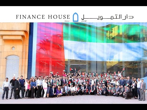 Finance House Celebrates UAE National Day