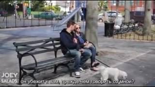 Учите детей не разговаривать с незнакомцами