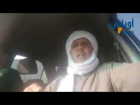 """عضو المجلس الولائي """"بلاوي بوجمعة """" يشرح ما يحدث في """" تين زاوطين"""