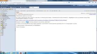 Vidyo Інструкція установки програми - Телеконсультация Університетська клініка р. Фрайбург