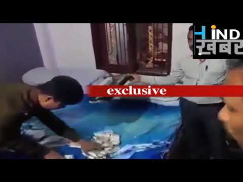 CISF nabs note press officer for stealing currency RBI's Bank Note Press -hind khabar