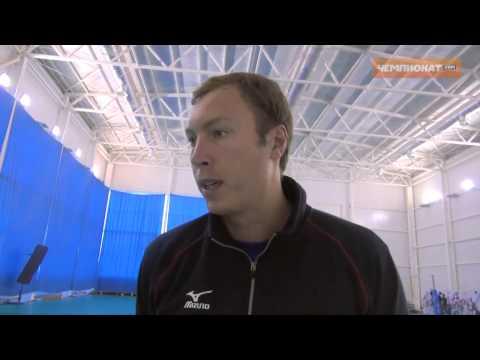 Maxim Mikhaylov & Team Russia Volleyball Training Video