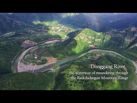 Donggang River, the waterway of meandering through the Baekdudaegan Mountain Range