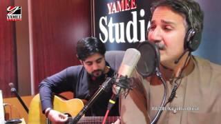 Pashto New Song 2016 Haroon Bacha Song Hassy