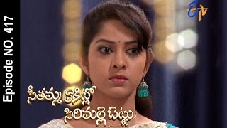 Seethamma Vakitlo Sirimalle Chettu  4th January 2017 Full Episode No 417  Etv Telugu