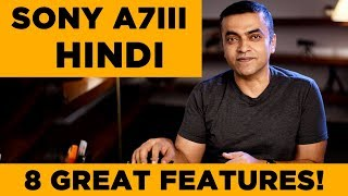 SONY A7III Hindi Review Mirrorless Camera | 8 great features