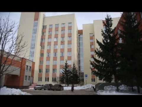 Пензенская областная клиническая больница