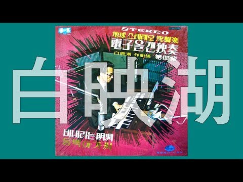 nonstop of musical innovation essay Scan the sample essay on the importance of music and extract key facts for your paper music shapes cultural movements and unites people within generations due to biological or evolutionary reasons, people have assigned certain meaning to music and continue using it as a powerful.