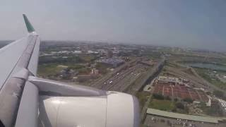 Eva Air 808 Landing Taipei (TPE) from Macau (MFM)