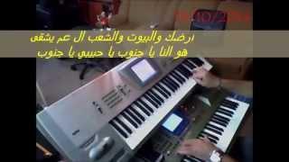 غابت شمس الحق ...عزف الفنان سامرعلو