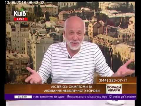 Телеканал Київ: 13.09.18 Громадська приймальня 08.10