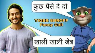 Tiger shroff funny call-new talking tom funny l Call clash prank l COC GAMER AZAAN