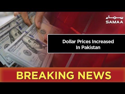 Breaking News | Dollar Prices Increased In Pakistan | SAMAA TV | 15 May 2019