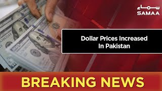 Breaking News | Dollar Prices Increased In Pakistan | SAMAA TV | 15 May 2019