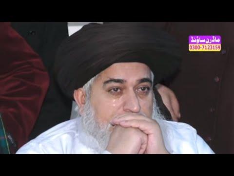 Labbaik Ya Rasool Allah s.a.w. Allama Shahid Chishti By Modren Sound Sialkot 03007123159