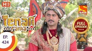 Tenali Rama - Ep 424 - Full Episode - 15th February, 2019
