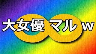 関ジャニ☆チャンネル チャンネル登録お願いします(*^^)→http://u111u.in...