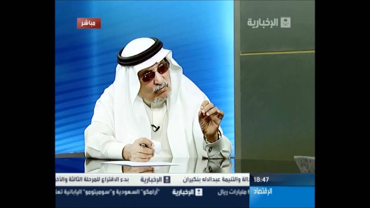 مذيع الاخبارية يضحك على سالفة د جابر القحطاني Youtube