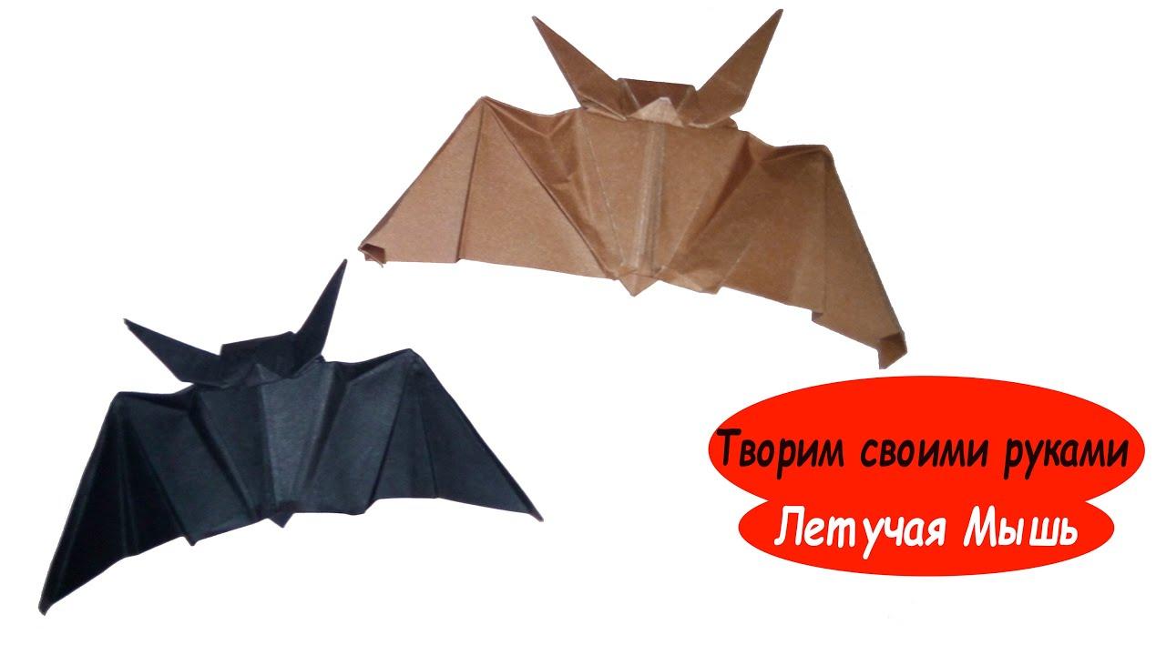 схема оригами: ласточка