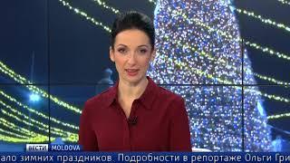 Эфир от 11.12.2017 // 17-00 Ru