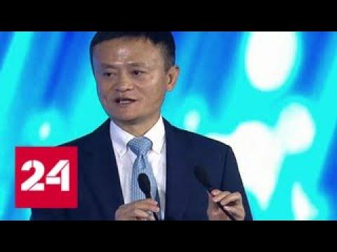 Джек Ма: наступает технологическая революция - Россия 24