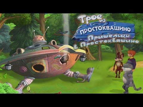 Фильм Летние игры (2011) бесплатно торрент -