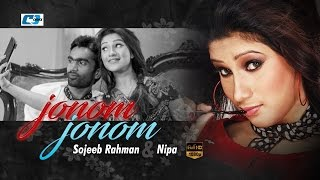 Jonom Jonom | Sojeeb Rahman | Nipa | Bangla New Song | Full HD