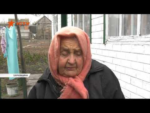 Ти мене поважаєш? На Харківщині п'яні пенсіонери влаштували різанину
