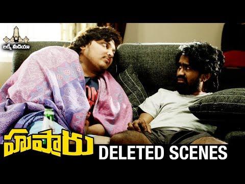 Hushaaru Movie Deleted Scenes   Rahul Ramakrishna   Radhan   Sree Harsha Konuganti   Lucky Media
