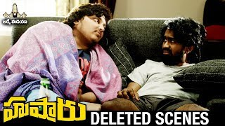 Download lagu Hushaaru Movie Deleted Scenes | Rahul Ramakrishna | Radhan | Sree Harsha Konuganti | Lucky Media