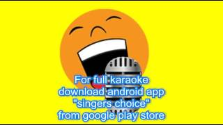 Jagathi Sigalo Jabilammaku Vandanam karaoke   Paradesi karaoke
