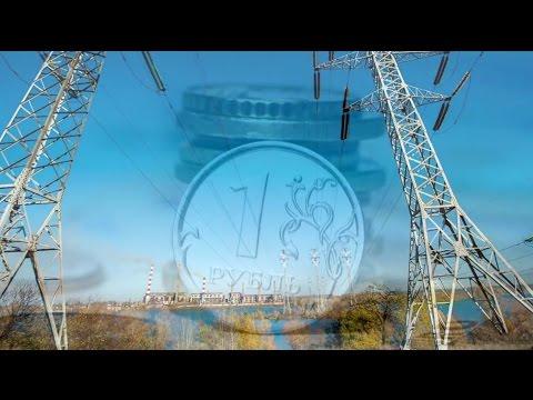 Как рассчитывается энергетический стандарт денег (ИАЦ)