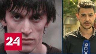 Член группировки, убившей полицейского в Дагестане, раскаялся в суде