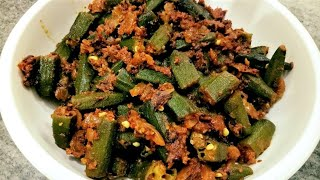 Achari Bhindi | Achari Bhindi Masala Recipe | How To Make Achari Bhindi