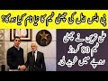 Ali Khan Tareen Purchased The Sixth Team For PSL 2019