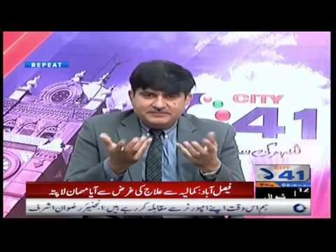 Engineer  Rizwan Ashraf tell the reality of Pakistan textile destruction