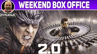 2.0 Weekend Box Office Collection | Rajinikanth | Akshay Kumar | A R Rahman | Shankar #TutejaTalks