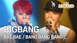 BIGBANG - BAE BAE / BANG BANG BANG / FANTASTIC BABY / Lie [Yu Huiyeol's Sketchbook] Video