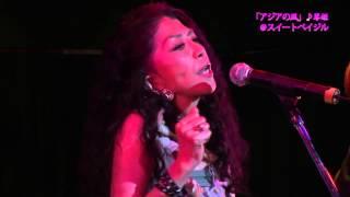 琴姫 「アジアの風」