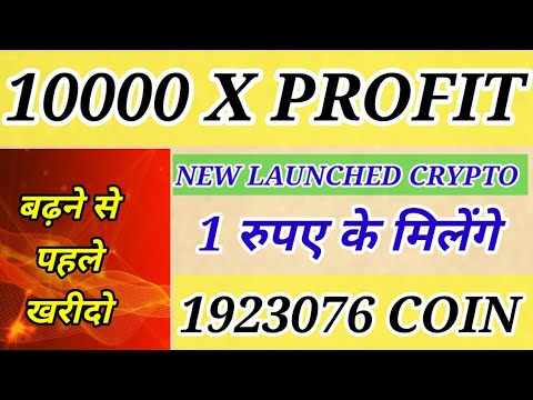 10000 X PROFIT , NEWLY LAUNCHED CRYPTO , BEST FOR INVESTMENT , BITCOIN PRICE , CRYPTO MARKET NEWS