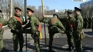 Вести-Хабаровск. Репетиция Парада Победы