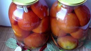 Маринованные Помидоры На Зиму/Просто Пальчики Оближешь/Мой Любимый Рецепт/Pickled  tomatoes
