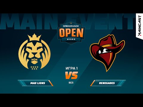 MAD Lions vs Renegades [Map 1, Dust 2] (Best of 3) DreamHack Leipzig