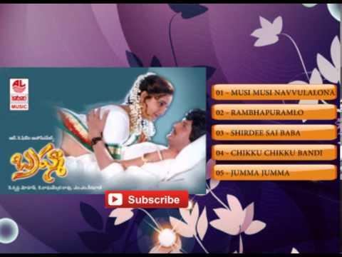 Brahma Telugu Movie Full Songs | Jukebox | Mohan Babu, Aishwarya