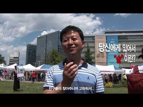 【보건복지부 음주폐해예방 캠페인】 대표이미지